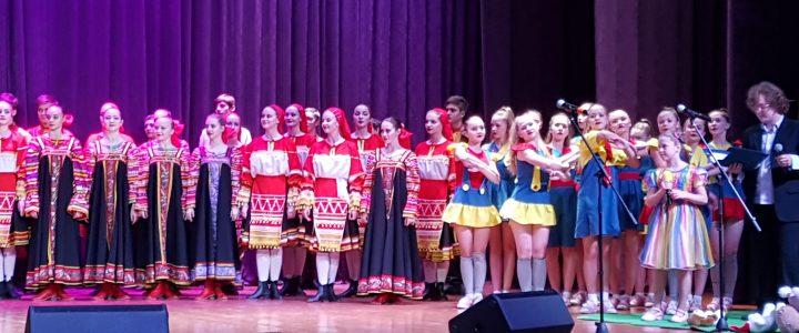 Представители МБУ ДО ШИ стали участниками торжественного открытия областного фестиваля детского и юношеского художественного и технического творчества «Юные таланты Московии»